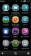 Magent Symbian Android