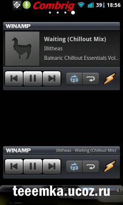 Winamp Pro Для Android