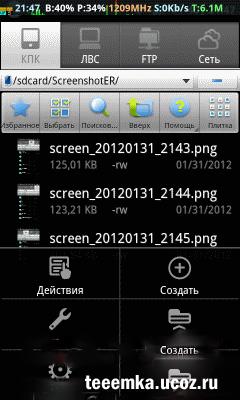 allsymbian.ru - Программы Symbian, Belle, Android, …